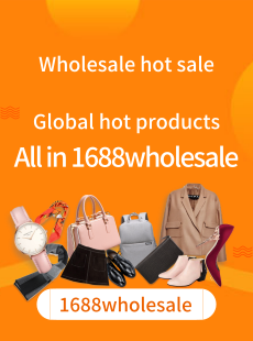 Wholesale hot sale